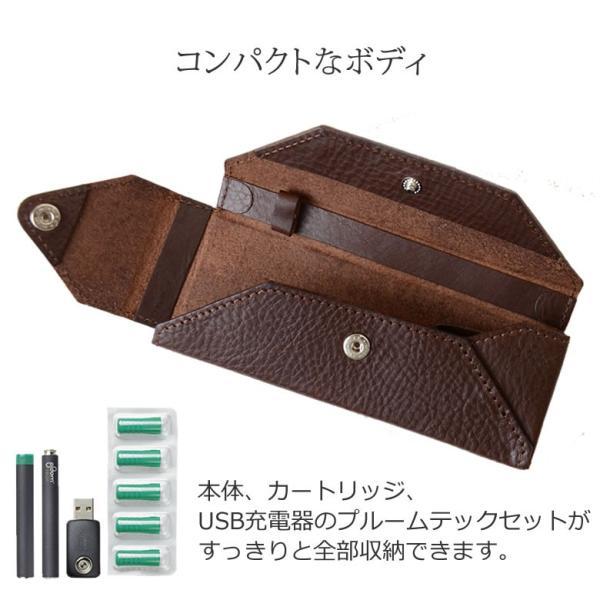 (ネコポス対応)Dakota ダコタ プルームテックケース コンパクト 2本 ブランド レザー 革 イタリアンレザー 日本製 sakaeshop 06
