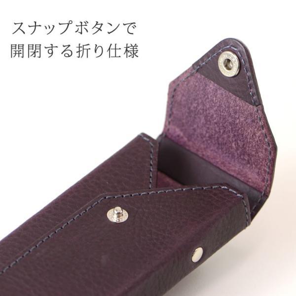 (ネコポス対応)Dakota ダコタ プルームテックケース コンパクト 2本 ブランド レザー 革 イタリアンレザー 日本製 sakaeshop 08