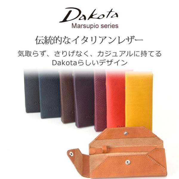 (ネコポス対応)Dakota ダコタ プルームテックケース コンパクト 2本 ブランド レザー 革 イタリアンレザー 日本製 sakaeshop 12