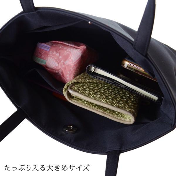 フォーマルバッグ 黒 ブラックフォーマルバッグ サブバッグ 日本製 キャッシュレス ポイント還元|sakaeshop|11