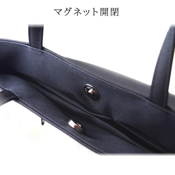 フォーマルバッグ 黒 ブラックフォーマルバッグ サブバッグ 日本製 キャッシュレス ポイント還元|sakaeshop|13