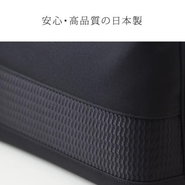 フォーマルバッグ 黒 ブラックフォーマルバッグ サブバッグ 日本製 キャッシュレス ポイント還元|sakaeshop|15