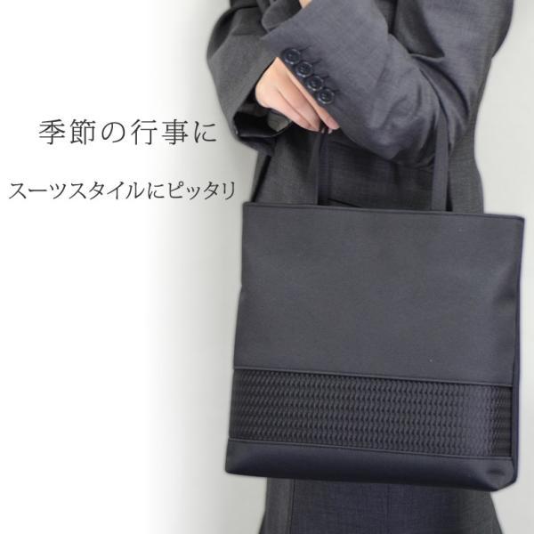 フォーマルバッグ 黒 ブラックフォーマルバッグ サブバッグ 日本製 キャッシュレス ポイント還元|sakaeshop|16