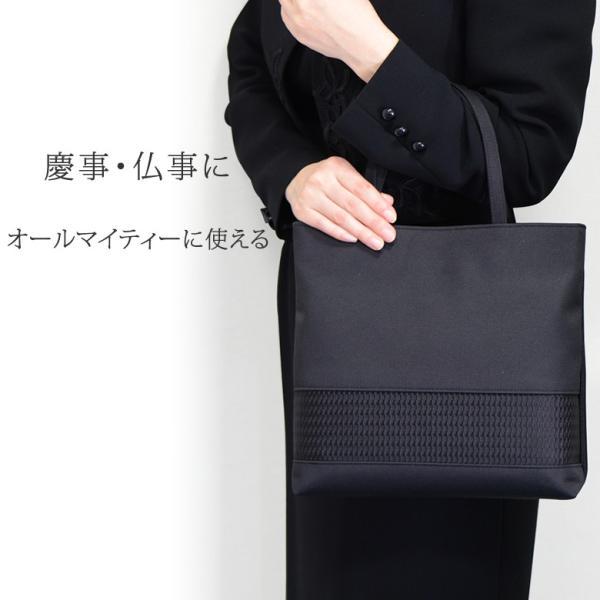 フォーマルバッグ 黒 ブラックフォーマルバッグ サブバッグ 日本製 キャッシュレス ポイント還元|sakaeshop|17