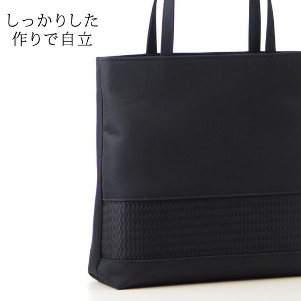 フォーマルバッグ 黒 ブラックフォーマルバッグ サブバッグ 日本製 キャッシュレス ポイント還元|sakaeshop|18