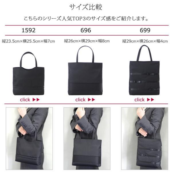 フォーマルバッグ 黒 ブラックフォーマルバッグ サブバッグ 日本製 キャッシュレス ポイント還元|sakaeshop|20