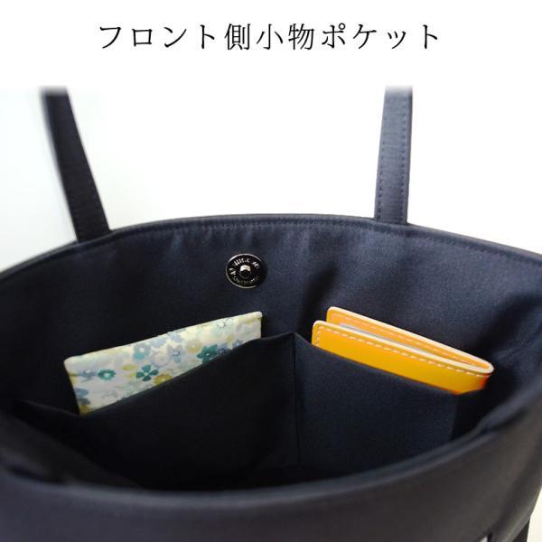 フォーマルバッグ 黒 ブラックフォーマルバッグ サブバッグ 日本製 キャッシュレス ポイント還元|sakaeshop|09