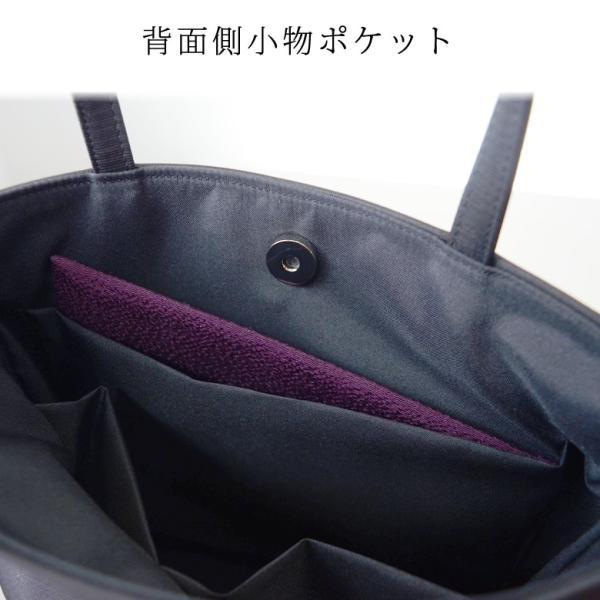 フォーマルバッグ 黒 ブラックフォーマルバッグ サブバッグ 日本製 キャッシュレス ポイント還元|sakaeshop|10