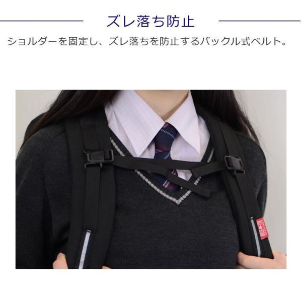 コンバース リュック レディース メンズ 黒 ブランド シンプル キッズ 大容量 通学 女子 男子 中学 高校 スクールバッグ|sakaeshop|12