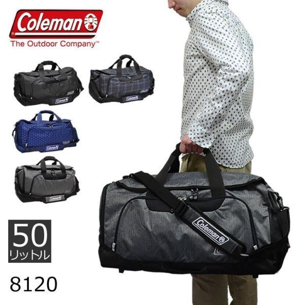 ボストンバッグ Coleman コールマン Bostonbag MD 50L 旅行 修学旅行 メンズ レディース 3泊 スポーツバッグ 旅行バッグ トラベル 贈り物 買い物