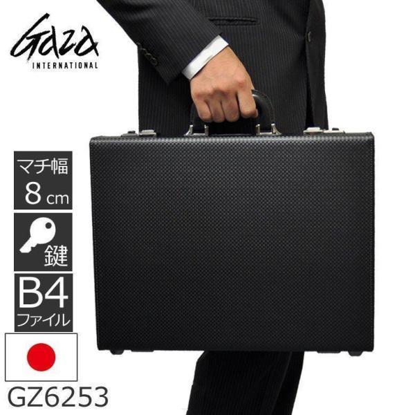 ビジネスバッグ メンズ b4 日本製 ブランド アタッシュケース アタッシェケース 合皮 アタッシュケース GAZA ガザ 出張 旅行