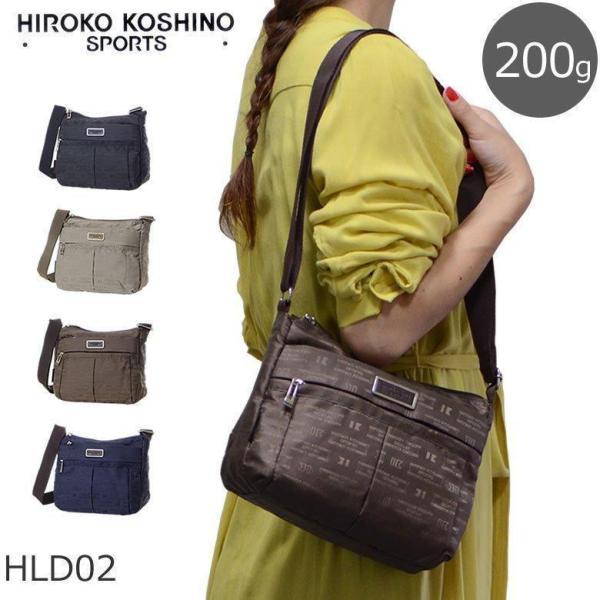 ショルダーバッグ レディース 斜めがけ ブランド 30代 40代 女性 a5 HIROKO KOSHINO SPORTS ヒロココシノスポーツ 贈り物 買い物|sakaeshop