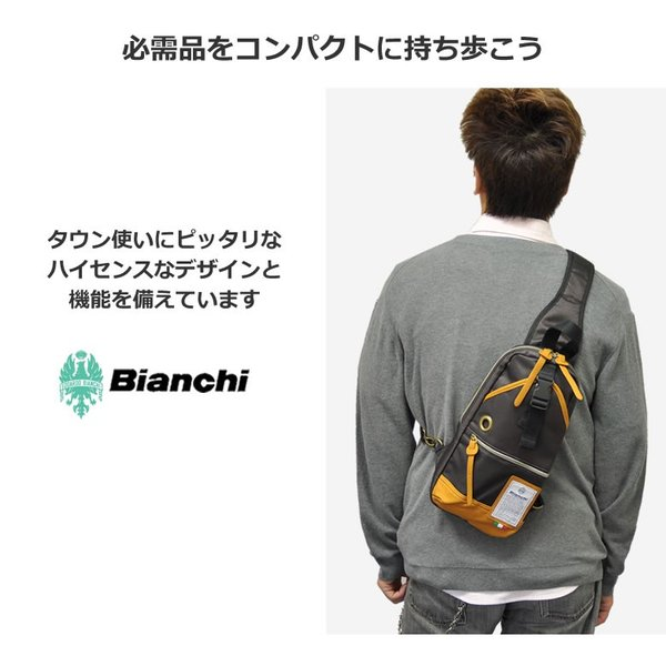 Bianchi ビアンキ ボディバッグ NBTCシリーズ メンズ レディース 男女兼用 ワンショルダー 斜めがけ 撥水 軽量 スマホ 貴重品 人気 ブランド|sakaeshop|14