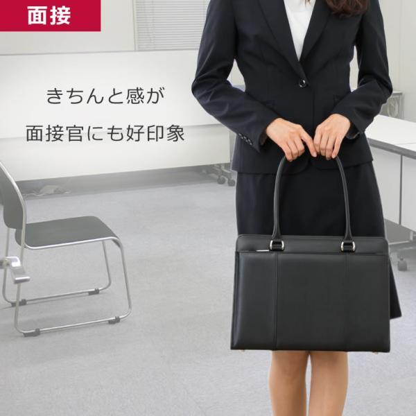 リクルートバッグ レディース ビジネスバッグ A4 ビジネス 就活 リクルート 国産 合皮|sakaeshop|12