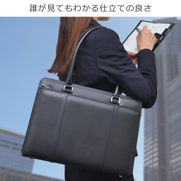 リクルートバッグ レディース ビジネスバッグ A4 ビジネス 就活 リクルート 国産 合皮|sakaeshop|13