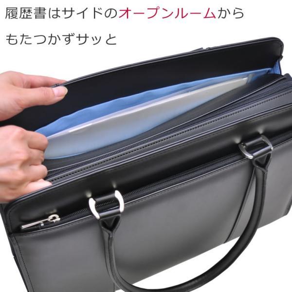 リクルートバッグ レディース ビジネスバッグ A4 ビジネス 就活 リクルート 国産 合皮|sakaeshop|14