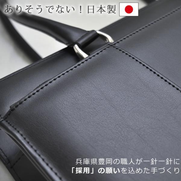 リクルートバッグ レディース ビジネスバッグ A4 ビジネス 就活 リクルート 国産 合皮|sakaeshop|03