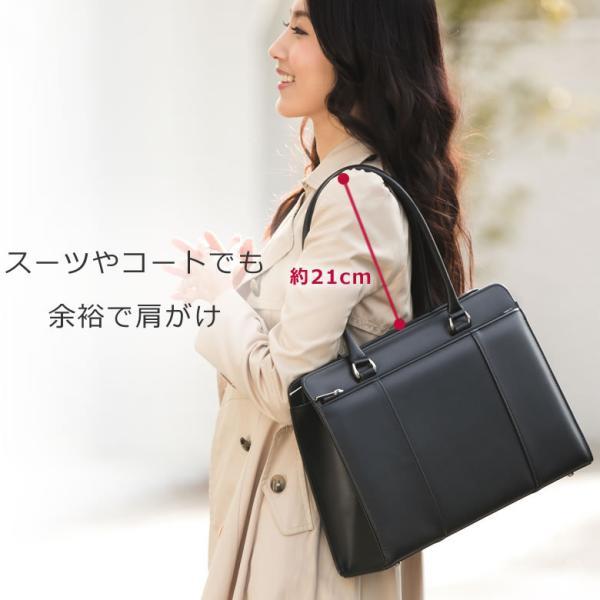 リクルートバッグ レディース ビジネスバッグ A4 ビジネス 就活 リクルート 国産 合皮|sakaeshop|09