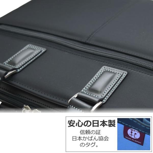 ビジネスバッグ メンズ 就活 メンズバッグ 就活カバン リクルートバッグ ビジネス 通勤 A4ファイル 就活バッグ 国産 日本製 Fiorire メンズ|sakaeshop|06