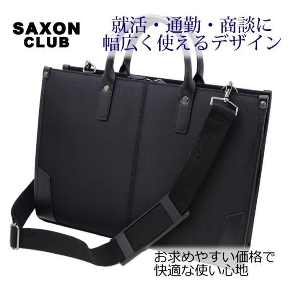 ビジネスバッグ 軽量 メンズ 肩 かけ リクルートバッグ 就活 営業 面接 SAXON キャッシュレス ポイント還元|sakaeshop|13