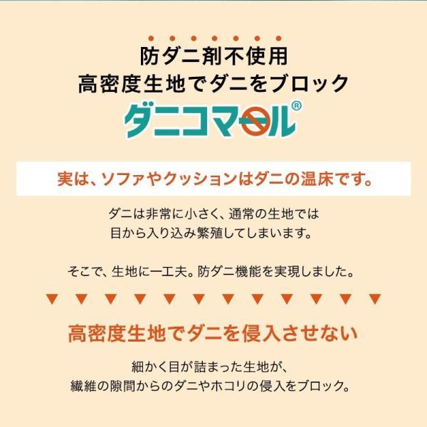 防ダニ カバー 掛布団カバー ダニコマール(R) 防ダニ 掛け布団カバー シングルサイズ 防ダニ  花粉対策|sakai-f|04