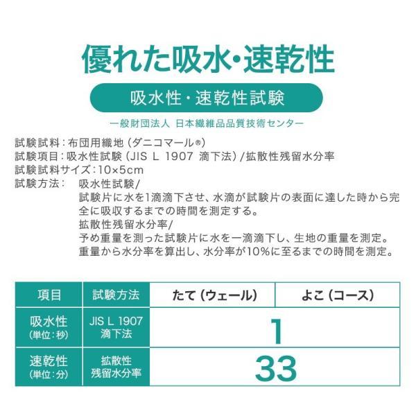 防ダニ カバー 掛布団カバー ダニコマール(R) 防ダニ 掛け布団カバー シングルサイズ 防ダニ  花粉対策|sakai-f|07