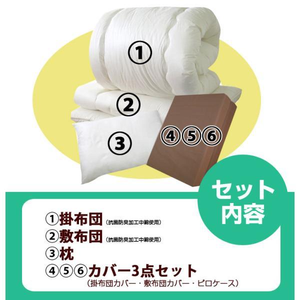 布団 セット シングル ふとん 布団セット シングル布団6点セット 防ダニ・抗菌防臭|sakai-f|04