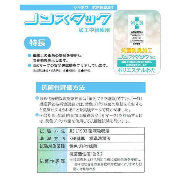 布団 セット シングル ふとん 布団セット シングル布団6点セット 防ダニ・抗菌防臭|sakai-f|05