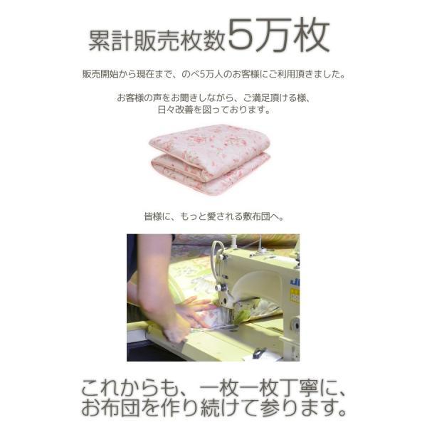 敷布団 敷き布団 シングル 抗菌防臭 三層敷き布団 シングル敷き布団 日本製|sakai-f|02