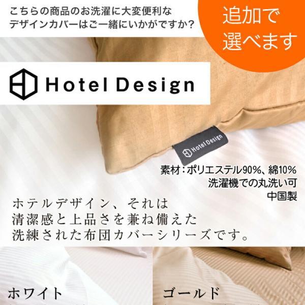 敷布団 敷き布団 シングル 抗菌防臭 三層敷き布団 シングル敷き布団 日本製|sakai-f|10