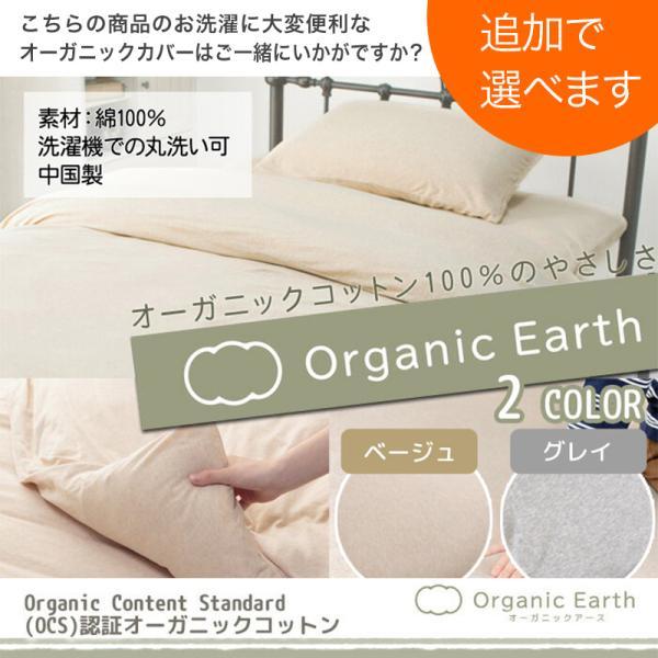 敷布団 敷き布団 シングル 抗菌防臭 三層敷き布団 シングル敷き布団 日本製|sakai-f|11