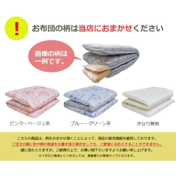敷布団 敷き布団 シングル 抗菌防臭 三層敷き布団 シングル敷き布団 日本製|sakai-f|07