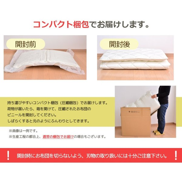 敷布団 敷き布団 シングル 抗菌防臭 三層敷き布団 シングル敷き布団 日本製|sakai-f|08