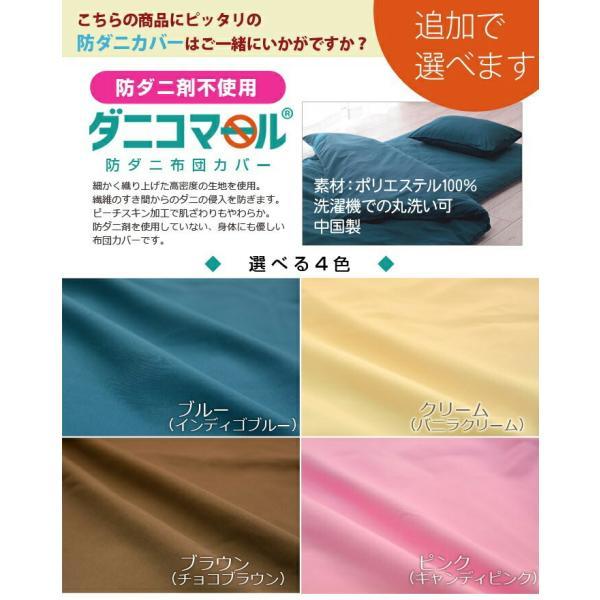 敷布団 敷き布団 シングル 抗菌防臭 三層敷き布団 シングル敷き布団 日本製|sakai-f|09