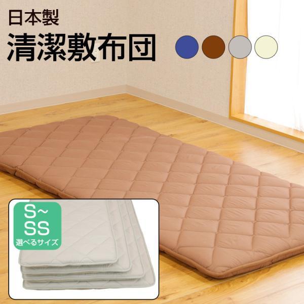 敷布団 シングル 敷き布団 シングル 激安 100×200cm|sakai-f|02