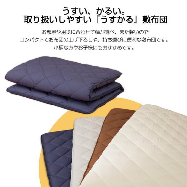 敷布団 シングル 敷き布団 シングル 激安 100×200cm|sakai-f|03