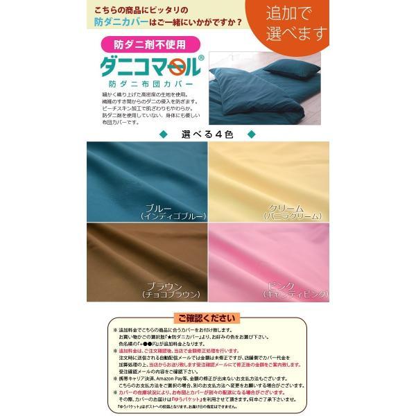 羽毛布団 シングル 掛け布団 シングル ニューゴールドラベル 羽毛 アースダウン  (TCNDS)|sakai-f|07