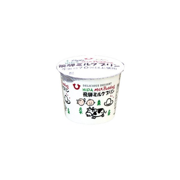 【飛騨牛乳】飛騨ミルクプリン 100g