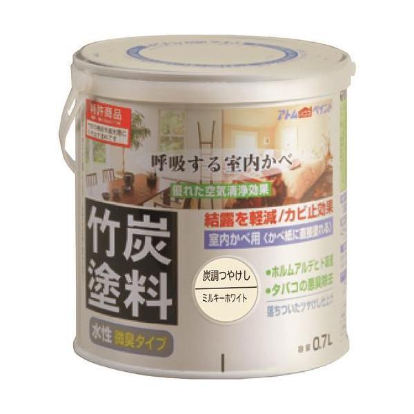 アトムハウスペイント(塗料/ペンキ/ペイント)水性竹炭塗料0.7L 炭調ミルキーホワイト