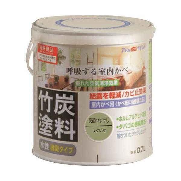 アトムハウスペイント(塗料/ペンキ/ペイント)水性竹炭塗料0.7L 炭調うぐいす