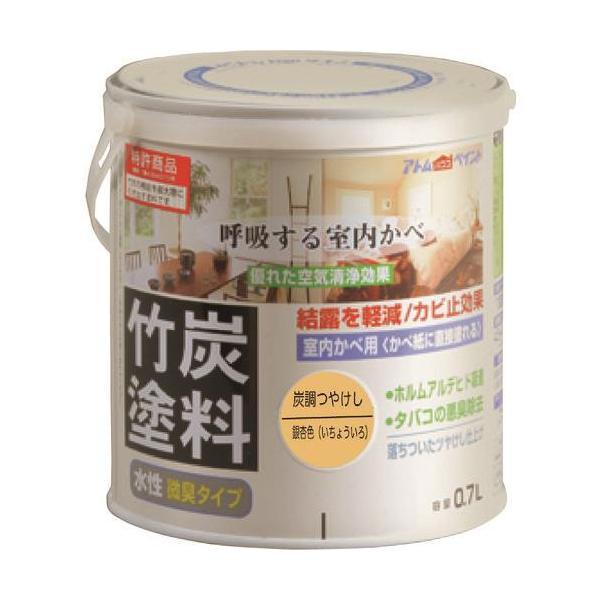 アトムハウスペイント(塗料/ペンキ/ペイント)水性竹炭塗料0.7L 炭調銀杏色