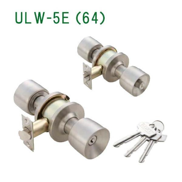 GOAL 円筒錠 (GOAL) 鍵付錠 ULW−5E BS64
