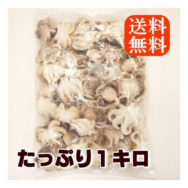 冷凍タコ イイダコ 1キロ 下処理済み 塩もみ済み バラ凍結 使いやすい 飯蛸