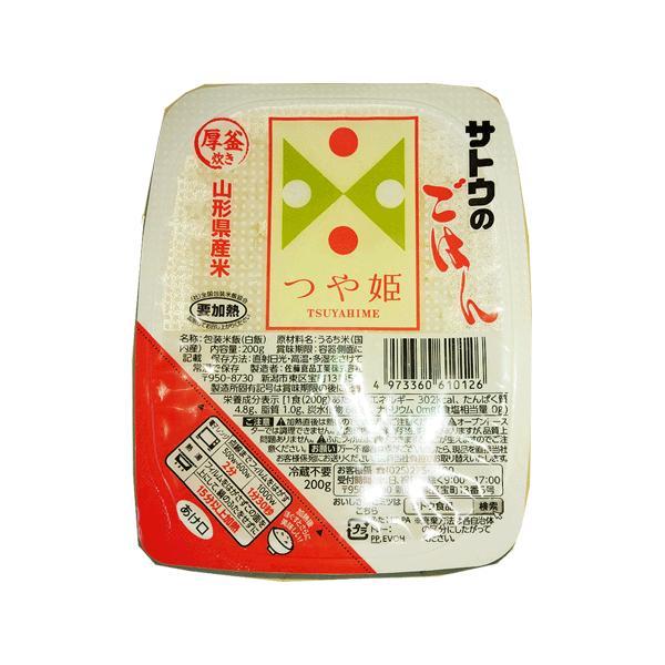 サトウのごはん つや姫 200g 36食パック1箱入り 山形県産 パックご飯 ※1月7日以降出荷予定