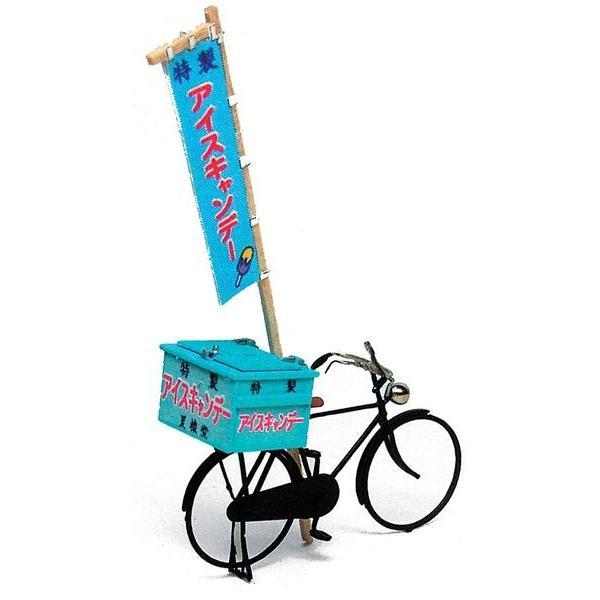 アイスキャンディー屋セット 462
