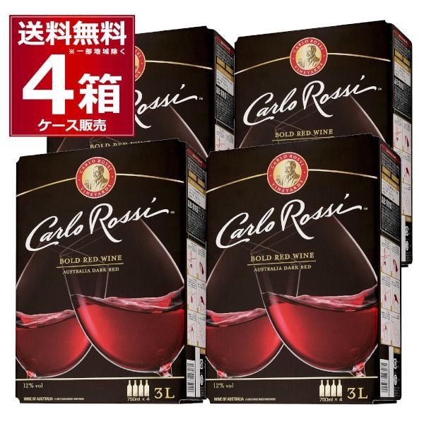 ワイン 赤ワイン wine 送料無料 カルロ ロッシ ダーク  バッグ イン ボックス 3L×4箱[送料無料※一部地域は除く]