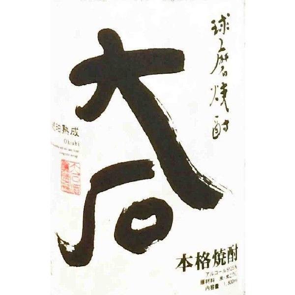 特別限定酒 大石 1.8L sakayatakashimaya 02