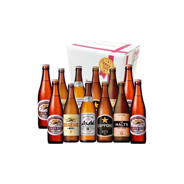 国産スタンダードビール 中瓶 選べる 12本セット  お中元 お歳暮 ギフト ビール