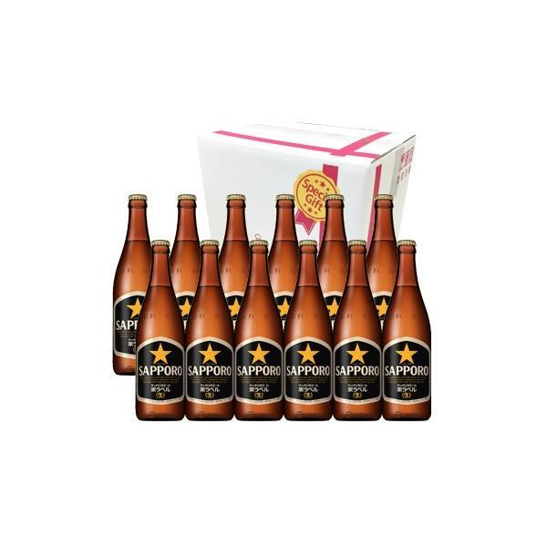 サッポロ 生ビール黒ラベル中瓶 ビール12本セット|sakaz