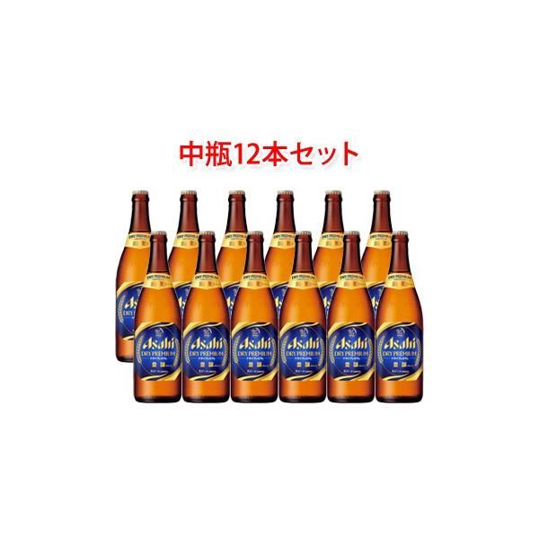 ビールギフト アサヒ ドライプレミアム豊醸 中瓶 ビール12本セット お中元 お歳暮 ギフト ビール 送料無料 (北海道・沖縄は送料1000円、クール便は+700円)